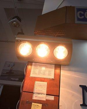 Đèn sưởi phòng tắm hồng ngoại Milor ML-8003